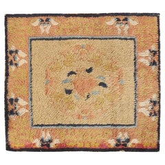 Antique Chinese Rug. Size: 1 ft 9 in x 2 ft (0.53 m x 0.61 m)