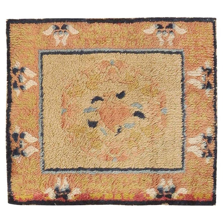 Antique Chinese Rug. Size: 1 ft 9 in x 2 ft (0.53 m x 0.61 m) For Sale