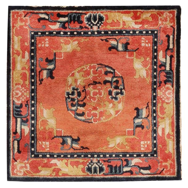 Antique Chinese Rug. Size: 2 ft 4 in x 2 ft 4 in (0.71 m x 0.71 m)