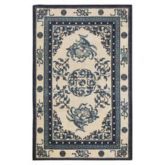 Antique Chinese Rug. Size: 4 ft x 6 ft (1.22 m x 1.83 m)