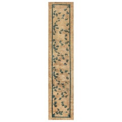 Antique Chinese Runner, Size Adjusted