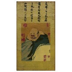 Antique Chinese, Silk Rug