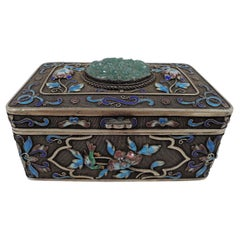Antique Chinese Silver Gilt Filigree Box with Enamel and Carved Jade