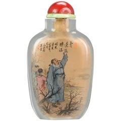 Antique Chinese Snuff Bottle 1984 Dong Xue Inside Painted Wang Xisan Student