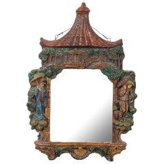 Antique Chinese-Style Gesso Mirror, 20th Century