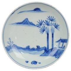 Antique Chinese Taste Kosometsuke Tianqi/Chongzhen Dish Porcelain Go players
