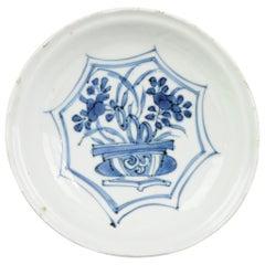 Antique Chinese Taste 17th Century Kraak Wanli Dish Porcelain Ming Plate, China