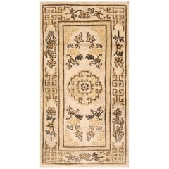 Antique Chinese, Tibetan Rug