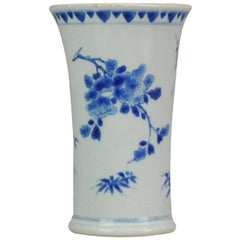 Antique Chinese Transitional China Porcelain Dutch Silver Beaker Shape