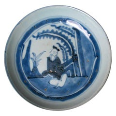 "Antique Chinese ""Transitional"" Ware Blue and White Plate"