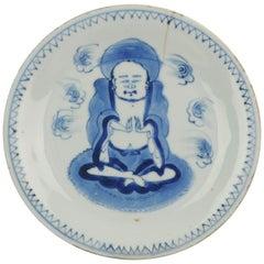Antique Chinese Wanli / Tianqi Kosometsuke Plate 1600-1644 Porcelain Ming Monk