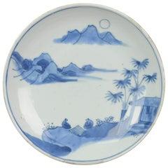 Antique Chinese Wanli / Tianqi Kosometsuke Plate 1600 Porcelain Ming Go Player