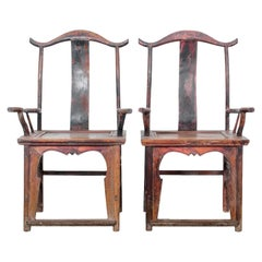 Antique Chinese Wooden Armchairs, a Pair