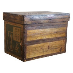 Antique Chinese Wooden Tea Shipping Box Crate Tin Lining Coffee End Table