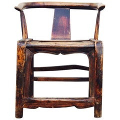 Antique Chinese Yoke Back, Horseshoe Chair in Patinated Wood, circa 1800-1849