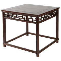 Antique Chinoiserie Walnut Square Display Table with Fretwork Aprons, c. 1800's