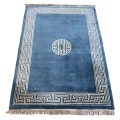 Antique Collectible Ningxia or Ningshia Blue and Beige Silk Area Rug