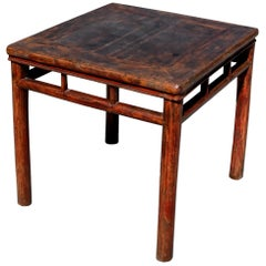 Antique Country Game Table, Rustic Asian Square Table