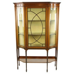 Curio Cabinets 119 For Sale On 1stdibs