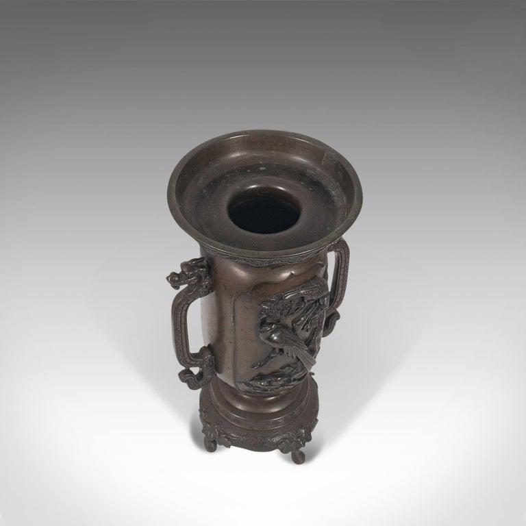 Decorative Vase, Japanese, Bronze, Meiji Period, Late 19th Century, circa 1900 For Sale 4