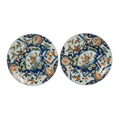 Antique Delft Pancake Plates with Lightning Pattern Design Made 1705-1723, Pair