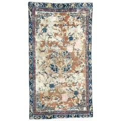 Antique Distressed Chinese Rug