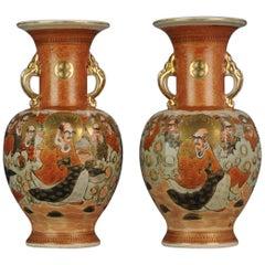 Antique Early 20th Century Japanese Satsuma Vase Figures Decorated Marked Base
