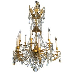 Antique English Bronze Doré George IV Style Pagoda and Bells Chandelier