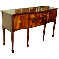 Antique English Inlaid Flame Mahogany Hepplewhite Style Serpentine Sideboard