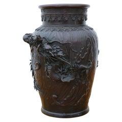 Antique Fine Quality Japanese 19th Century Bronze Vase, circa 1850
