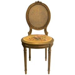 Antique French Carved Wood Gilt Side Chair, circa 1870-1880