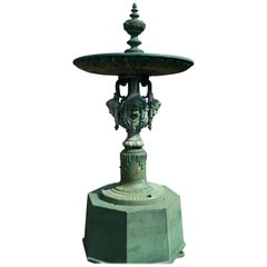 Antique French Cast Iron Decorative City Fountain