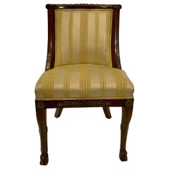 "Antique French Empire ""Gondola"" Chair, circa 1860-1870"