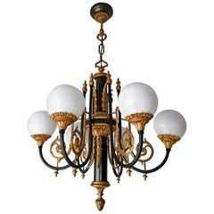 Antique French Empire Neoclassical Gilt & Patina Bronze Opaline Globe Chandelier