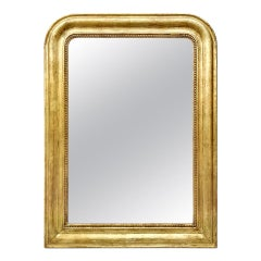 Antique French Giltwood Mirror Louis-Philippe Style, circa 1880