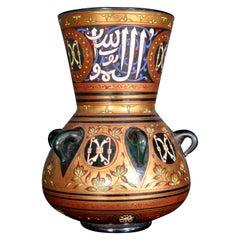 Antique French Islamic Glass Enamel Gilt Mamluk Revival Mosque Lamp Brocard 1880