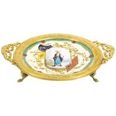 """Antique French """"Japonesque""""  Porcelain  dish  by Louis Pierre Malpass 19th C"""