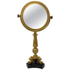 Antique French Louis Philippe Style Bronze Doré Coiffeuse Mirror, circa 1880
