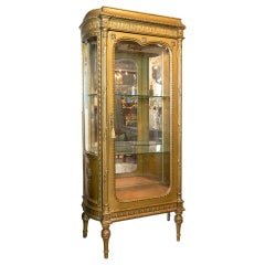 Antique French Louis XVI Style Gilded Vitrine / Display Cabinet