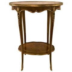 Antique French Napoleon III Mahogany and Ormolu Occasional Table
