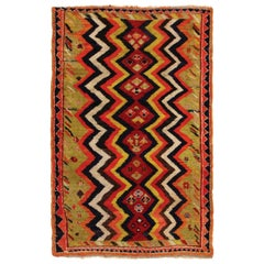Antique Gabbeh Red and Green Wool Persian Rug