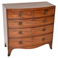 Antique Georgian Bow Front Chest of Drawers