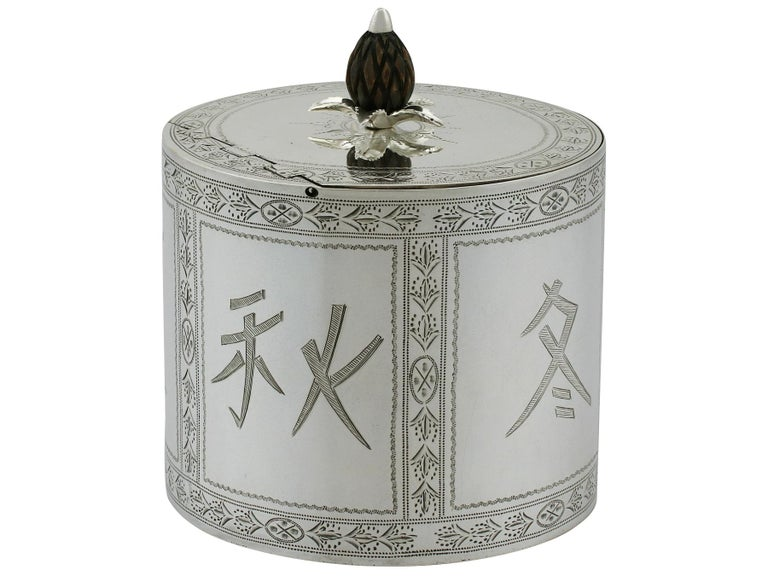 An exceptional, fine and impressive antique Georgian English sterling silver locking tea caddy; an addition to our silver teaware collection