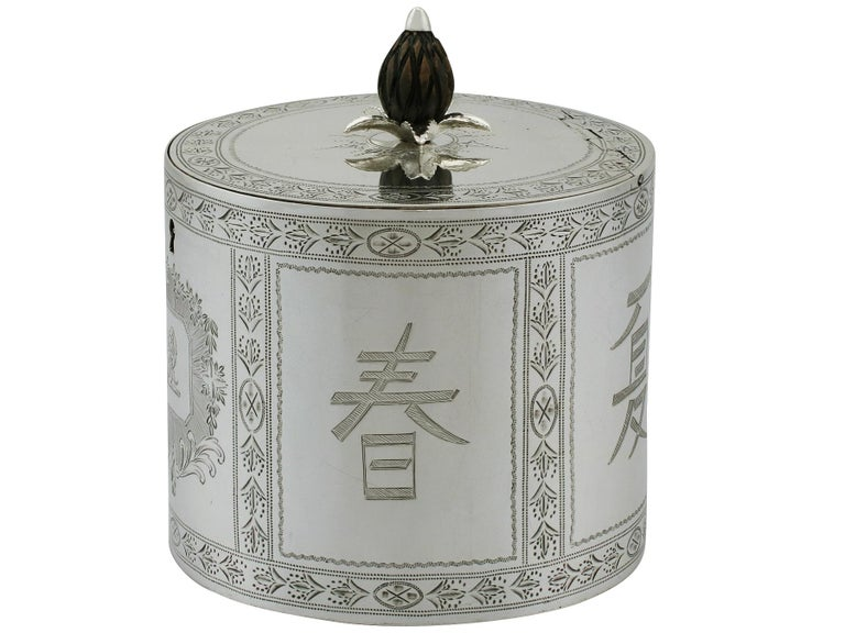 George III 1780 Antique Georgian Sterling Silver Locking Tea Caddy For Sale
