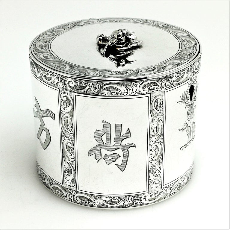 Antique Georgian Sterling Silver Tea Caddy Box Chinoiserie Chinese 1771 In Good Condition For Sale In London, GB
