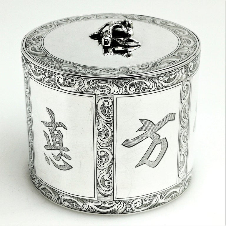 18th Century Antique Georgian Sterling Silver Tea Caddy Box Chinoiserie Chinese 1771 For Sale