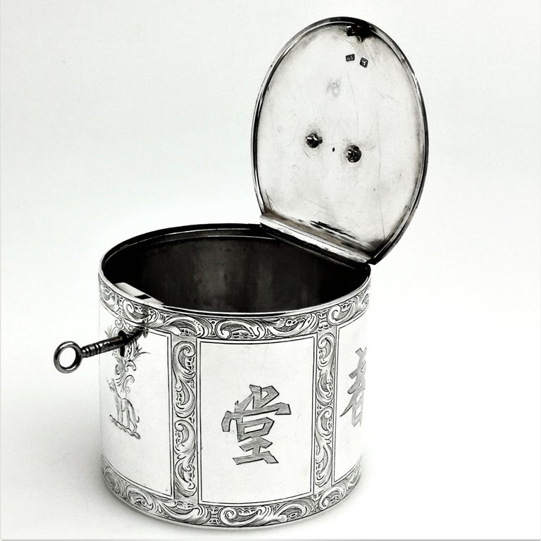 Antique Georgian Sterling Silver Tea Caddy Box Chinoiserie Chinese 1771 For Sale 1