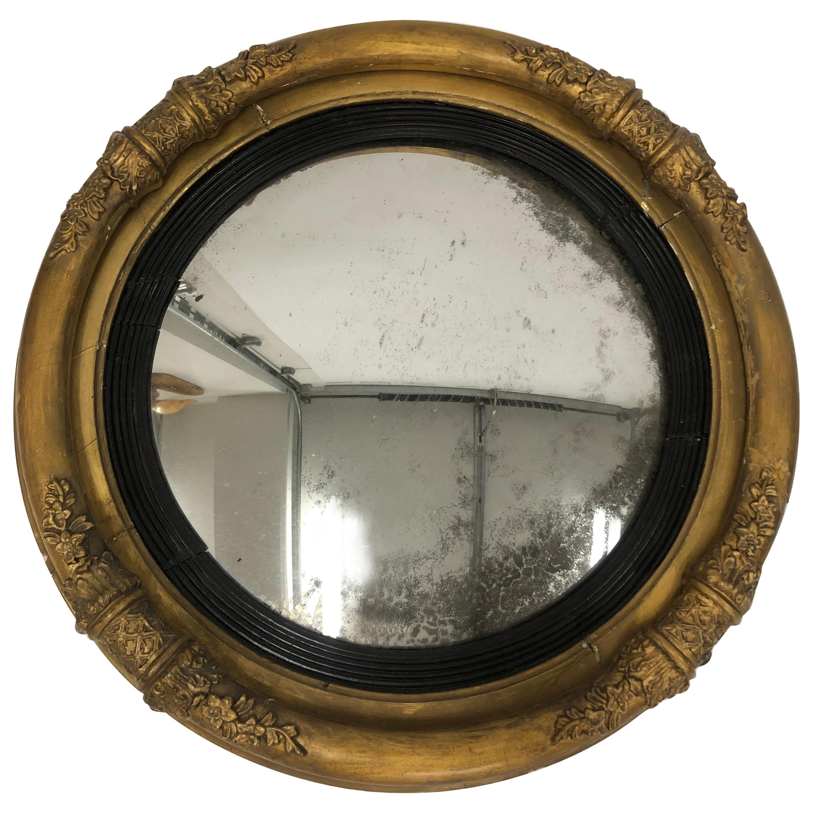Antique Gilded Mirror