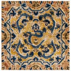 Antique Golden Ningxia Rug