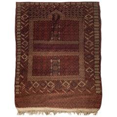 Antique Hachlo Bokhara Rug, circa 1880